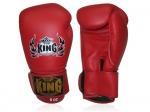 Боксерские перчатки Top King «Ultimate»
