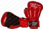 Перчатки для рукопашного боя Ray Sport