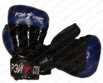 Перчатки для рукопашного боя Ray Sport (кожа)