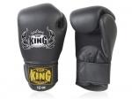 Боксерские перчатки Top King «Air»